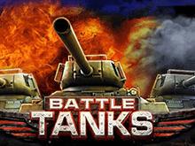 Battle Tanks